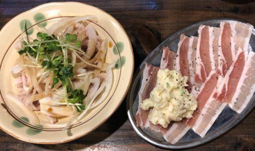酢モツと生ベーコン